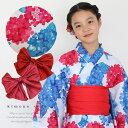 ハイジュニア女の子浴衣と帯の2点浴衣セット 水彩ブルー×赤ピンク紫陽花 130cm 140cm 150cm 低学年 高学年