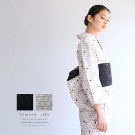 【ブラックフライデー】 レディース 浴衣 単品 モノトーン三角 ホワイト ブラック Sサイズ フリーサイズ TLサイズ ワイドサイズ