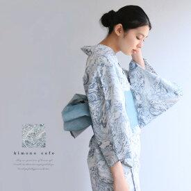 【ブラックフライデー】 レディース 浴衣 単品 墨流し Sサイズ フリーサイズ TLサイズ ワイドサイズ