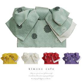 浴衣作り帯 菊七宝柄 全5色 浴衣付け帯 半幅帯 赤 紫 白 黄 セージ緑