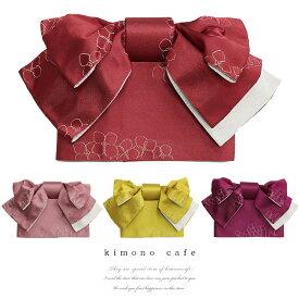 浴衣作り帯 あじさい柄 全4色 浴衣付け帯 ラメ 半幅帯 赤 紫 くすみピンク 金茶