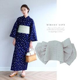 浴衣 セット 2点セット 水玉 ネイビー 麻 兵児帯 浴衣セット kimonocafe フリーサイズ Sサイズ ワイドサイズ TLサイズ