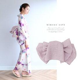浴衣 セット 2点セット 糸菊 パープル 麻 兵児帯 浴衣セット kimonocafe フリーサイズ Sサイズ ワイドサイズ TLサイズ