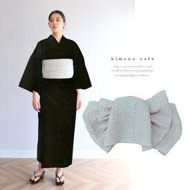 浴衣 セット 2点セット モノトーン三角 ブラック 麻 兵児帯 浴衣セット kimonocafe フリーサイズ Sサイズ ワイドサイズ TLサイズ