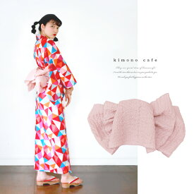 浴衣 セット 2点セット ステンドガラス ピンク 麻 兵児帯 浴衣セット kimonocafe フリーサイズ Sサイズ ワイドサイズ TLサイズ
