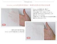 浴衣セット2点セットリーフピンク麻兵児帯浴衣セットkimonocafeフリーサイズSサイズワイドサイズTLサイズ