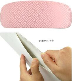 前板ピンクの紗綾型紋前板ベルト無しタイプ 小 メール便不可 あす楽