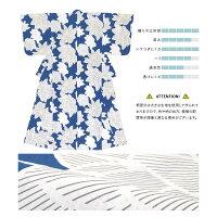 moikaレディース浴衣ブルー蓮3