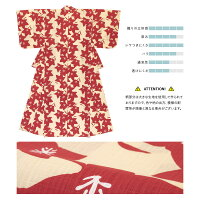 moikaレディース浴衣レッド桔梗3