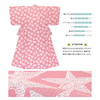 moikaレディース浴衣ピンク刺し子星3