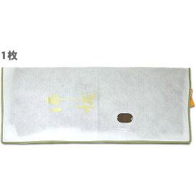 和装用 保存袋1枚 和装用 保存袋 和装 和服 収納 袋 不織布 ファスナーつき 保存 簡単 メール便不可 あす楽