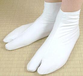 足袋 服部和子 推薦 日本製 丈夫 綿 キャラコ 白足袋 NO2 こはぜ タイプ 白 21cm〜27.5cm