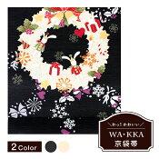 正絹名古屋帯/兎のクリスマス