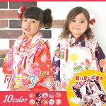 5色から選べる3歳女の子のお祝い着