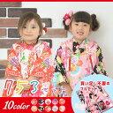 七五三 着物 3歳 女の子 販売 被布セット 753 ひな祭り 753 フルセット 購入 衣裳 黄色 ピンク 黒 紫 青 オレンジ 赤 …