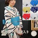 浴衣帯 袴下帯 ゆかた帯 半巾帯・半幅帯hobi-0110P18Jun16
