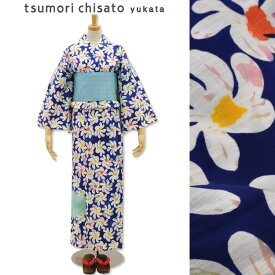 ツモリチサト 浴衣 レディース 浴衣2点セット 注染浴衣+両面小袋帯 ブランド浴衣 変わり織浴衣 高級浴衣 tsumori chisato 大人 女性 浴衣セット ゆかた ykt15-t34 st-6 z