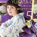 浴衣結び帯 浴衣作り帯(全5種)tuobi-01a浴衣着付けの強いミカタ♪帯を結ぶのが不安という方におすすめの簡単着用帯