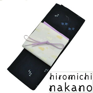 ヒロミチナカノ(hiromichi nakano)