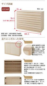 桐洋風チェスト8段生地仕上げhi-0060
