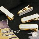 日本製 着物クリップ 小 白&ゴールド (単品) メール便対応可 ハンディクリップ 着付用クリップ 着付クリップ 和装小物 clip_8091 z k