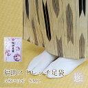 特価 日本製 福助足袋 5枚こはぜ 白足袋 (全3サイズ) Sサイズ Mサイズ Lサイズ 表ナイロン(裏付) ブランド ストレッチ 優れた伸縮性 3834 k n
