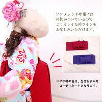 レンタル往復送料無料式部浪漫卒園袴セットフルセットre-enjihakama-0001