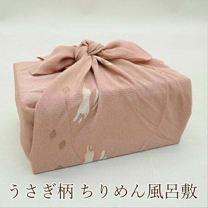 在庫限り 日本製 うさぎ柄 ちりめん風呂敷 43cm (メール便1通につき2枚可) ちりめん 和雑貨 furo005 z k