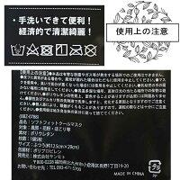 在庫あり洗えるマスクソフトフィットクールマスク5枚(全2色)ベージュ黒色大人防水加工レギュラーサイズクール素材防水素材立体マスク女性男性返品交換キャンセル不可1期masuku017wco