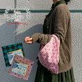 あずま袋(全2色)