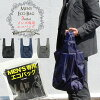 Men's専用エコバック(全3色)折りたたみコンパクトメンズ大容量コンビニ黒色ネイビー青色紺色グレーホワイト買い物袋ecoえこばっぐショッピングバッグ大きめ肩かけkjwazakka020z