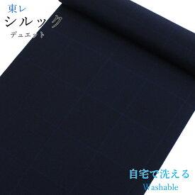 洗える着物 小紋 新品 反物 東レ シルック レディース 女性用 紫 菊 桜 紅葉