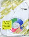 クロネコDM\164可能男女 高級 子供足袋綿/さらし裏(15cm〜21cm)日本舞踊にもお勧め