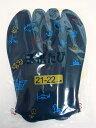 クロネコDM\164可能七五三 男児用 黒足袋子供用 13cm〜22cm伸び縮するストレッチタイプソックスタイプゴム口  こはぜ無し