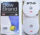 ■ネコポス送料無料【代引き不可】ボウブランド テニスグリップテープ 白 30本スーパーウエットBow Brand