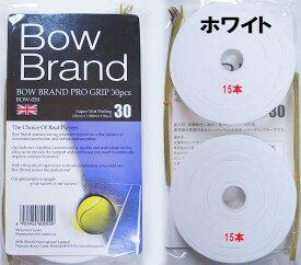 【代引き不可】 ボウブランド グリップテープ 白 30本 テニス バドミントン スーパーウエット Bow Brand メール便可能(同梱不可/補償なし)