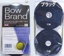 ■ネコポス送料無料 【代引き不可】ボウブランド テニスグリップテープ 黒 30本スーパーウエットBow Brand