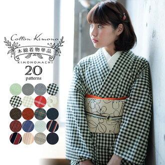 Cotton kimono kimono original 18 different design Size: S/M/L/TL/LL(2L)