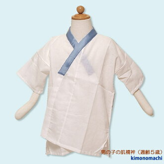 To the underwear of Japanese-style undershirt child boy 753 and the kimono! 100% of cotton <R made in 5 years old 5 years old Japan> fs3gm