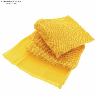 "Obi bustle ""money of Tango ちりめんふくら texture consecutive bright golden yellow"" for the long-sleeved kimono pure silk fabrics"