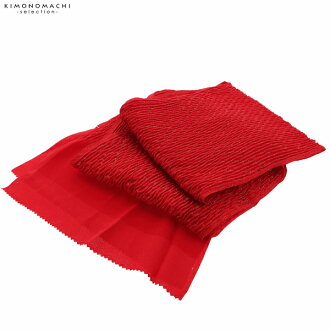 "Obi bustle ""money of Tango ちりめんふくら texture consecutive crimson"" for the long-sleeved kimono pure silk fabrics"