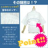 """The half undershirt with the lie """"need neither the waist cord nor the belt""""! It is half undershirt <R of heating it super comfort> fs3gm"""