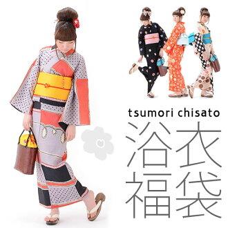 Choose from tsumori Chisato yukata set tsumori chisato brand yukata and belt, with two small kimono bags