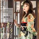 洗える着物 単品 「袷着物単品 全12柄」 KIMONOMACHI オリジナル きもの福袋から飛び出た着物単品 サイズS/M/L/LL 小紋 レディース キ…