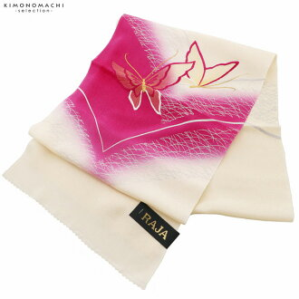 """It is pure silk fabrics the RAJA brand obi bustle """"embroidery, butterfly unbleached X purple pink"""" for the long-sleeved kimono [long-sleeved kimono] [coming-of-age ceremony]"""