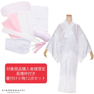 Special price only for the customer purchase the kimono fukubukuro , tomesode set , houmongi set .