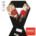 振袖用刺繍半衿 IKKOブランド半衿「黒 牡丹の刺繍」ブライダルにも使える長めの半衿<H>[ 振袖小物 ]