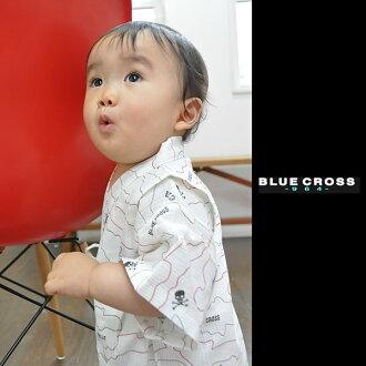 """蓝蓝男孩金杯 90 厘米 100 厘米""""白色的迷彩骷髅 05P01Feb14"""