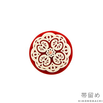 """Product made in Japan for the joke for the casual kimono for obi buckle nostalgic """"plate red, watermarks motif"""" three minutes restrictions"""