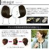 LEONKA ( frightens ) 2-WAY piece FP-50 ' color 1 BB, M2, H2 ' for kimono wig for Japanese style wig kimono piece hairpiece wig kimono [R]